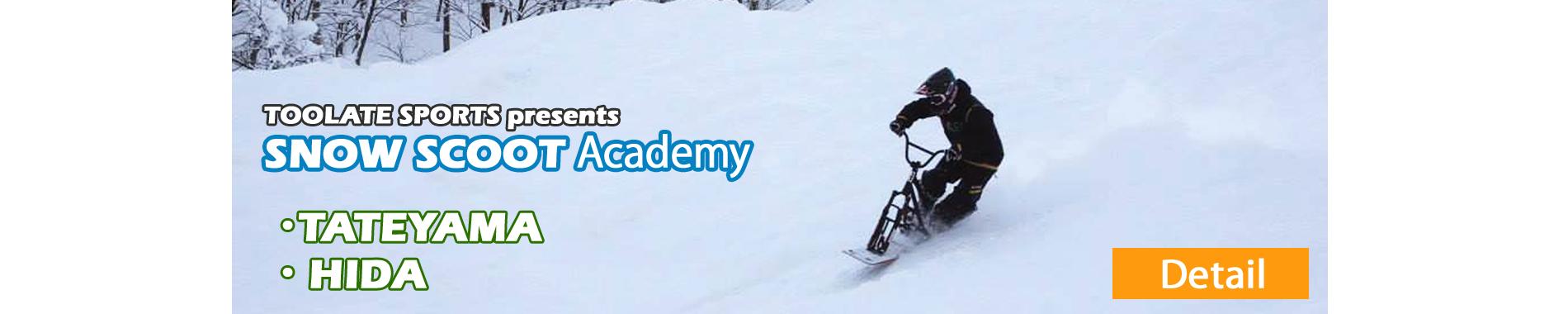 tateyama snowscootacademy